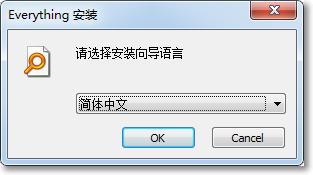 Everything安装语言